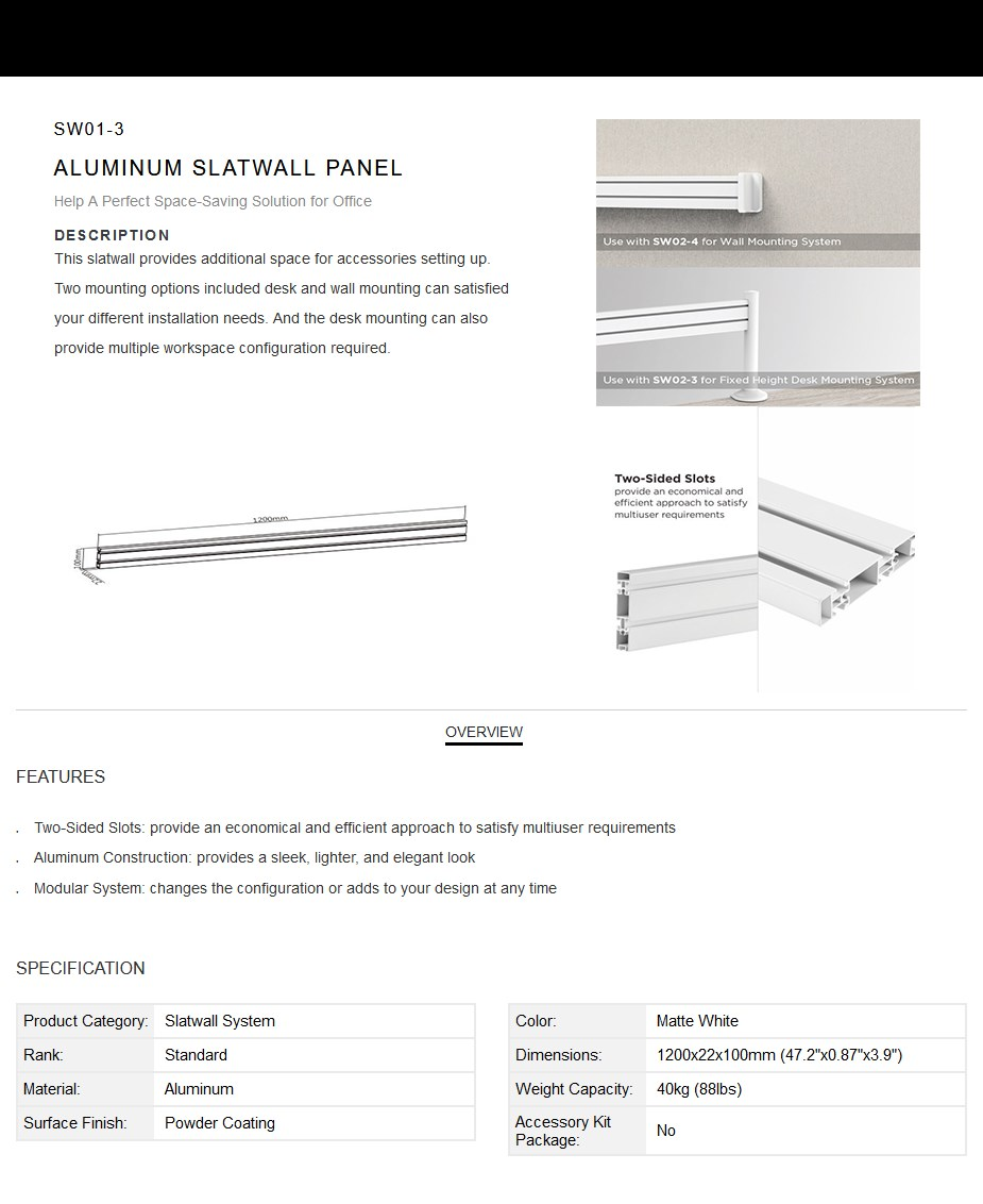 brateck_sw013_aluminum_slatwall_panel_ac39112_1.jpg