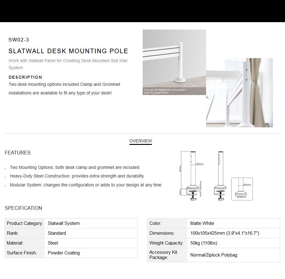 _brateck_sw023_slatwall_desk_mounting_pole_ac39150_1.jpg