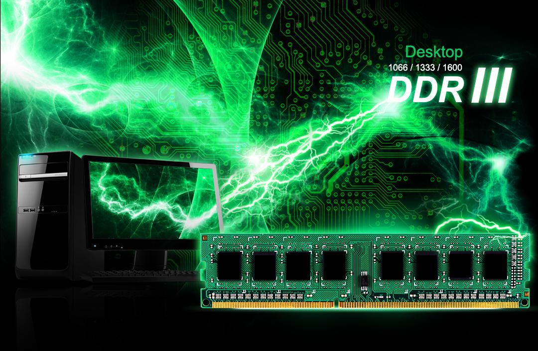 sp_web_page__DDR3_desktop.jpg