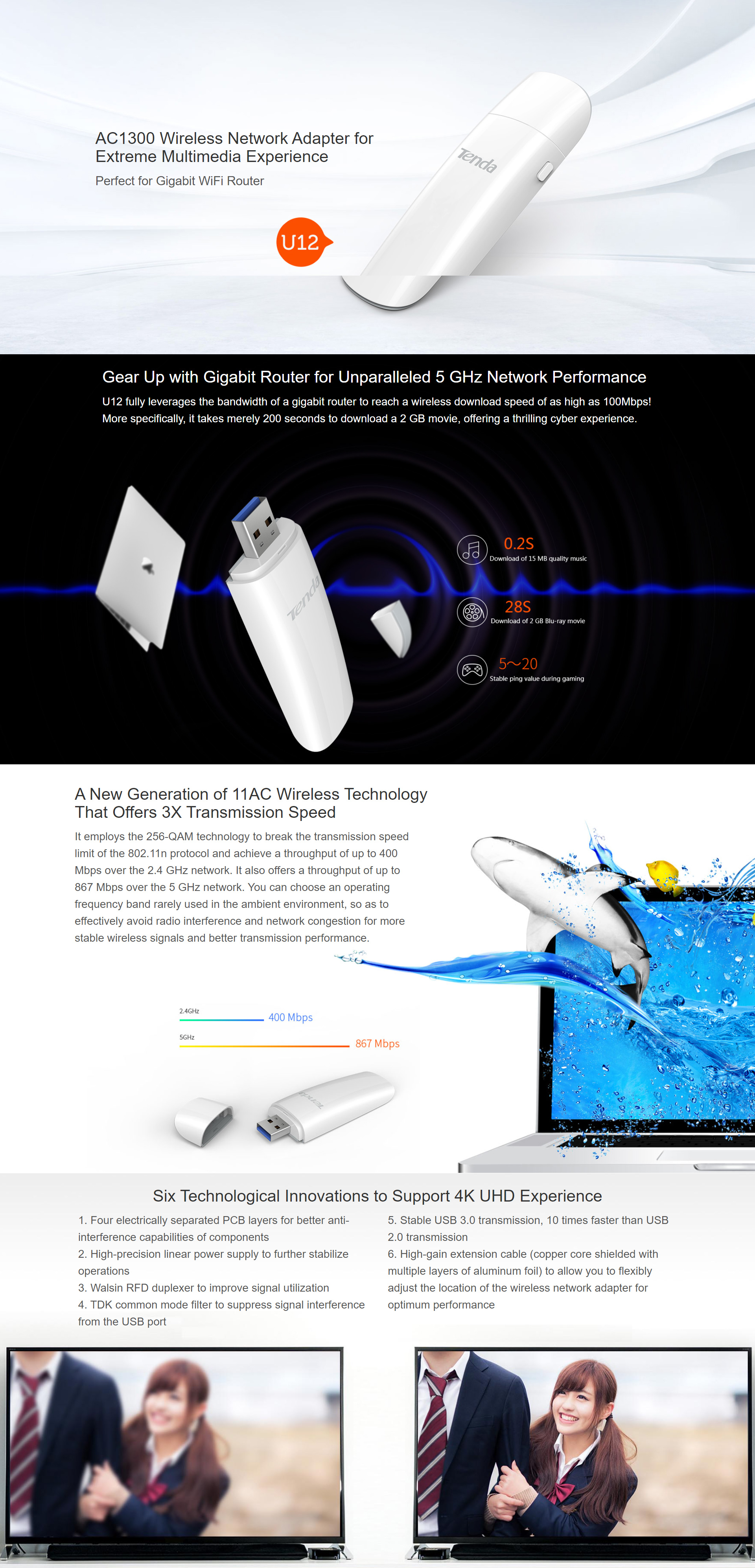 screencapture-tendacn-au-product-U12-html-2021-08-02-09_50_50.jpg