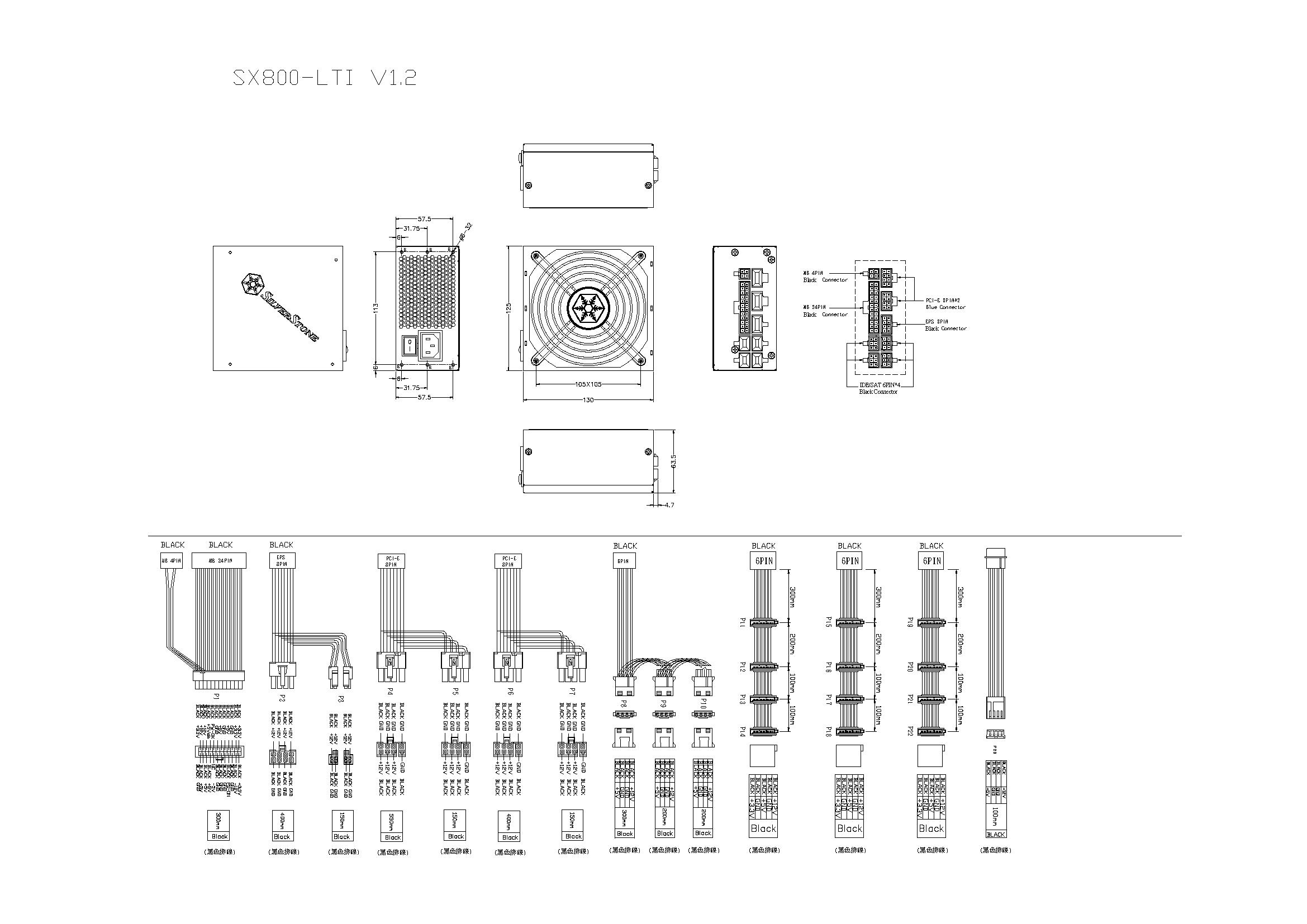 sx800-lti-v12-cable-define.png
