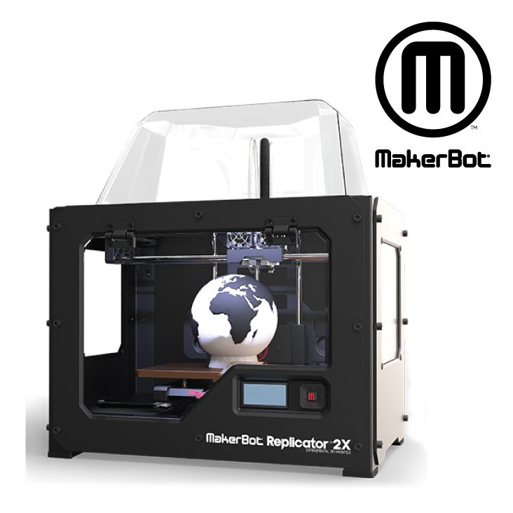 MakerBot Replicator 2X Experimental Desktop 3D Printer