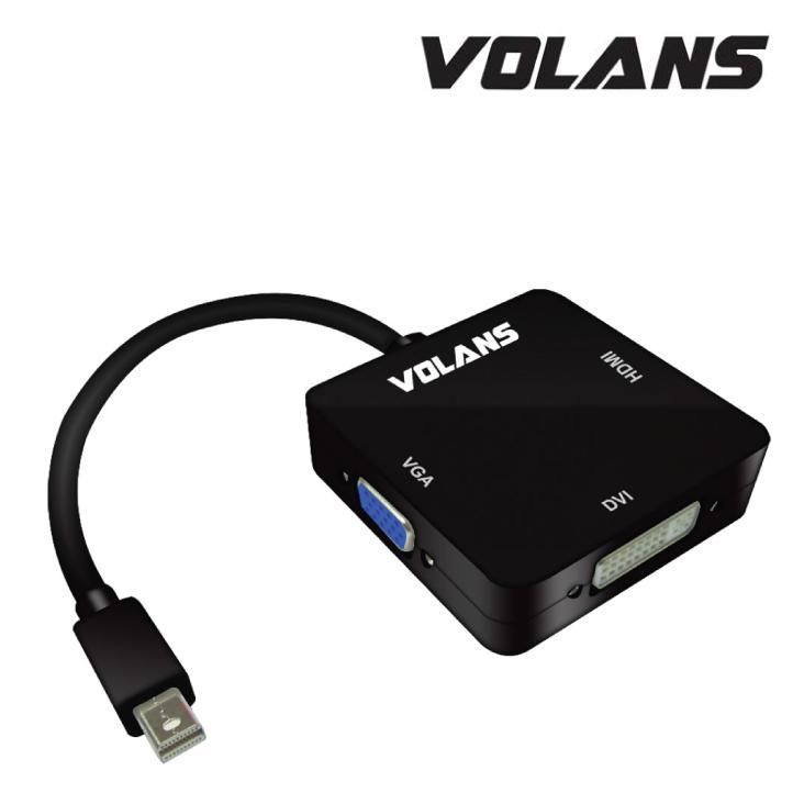 Volans Mini Display Port to HDMI/DVI/VGA Converter(20cm)