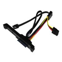 Silverstone CP05 Hot-Swap SATAII Cable