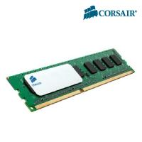 Corsair 2GB CM72DD2G1333 ECC Registered 1333Mhz DDR3 RAM, 128Mx8, 240-pin DIMM, CL9,