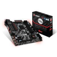 MSI B250M MORTAR uATX/4*DDR4/1*M.2/2*PCIEx1