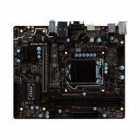 MSI B250M PRO-VH uATX/2*DDR4/1*M.2/1*PCIEx16