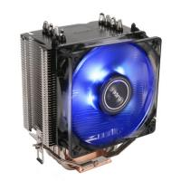Antec C40 CPU Air Cooler(92mm Led Fan) with Cooper Coldplate