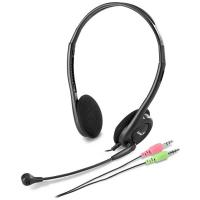 Genius HS-200C Headset w Microphone
