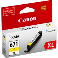 Canon CLI671XLY Yellow Extra Large Ink Tank for MG5760BK MG6860 MG7760
