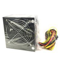 Power Supply 600W (ATX)
