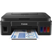 Canon G2600 Pixma Endurance Inkjet MFC Printer