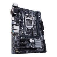 Asus Prime B250M-D LGA 1151 Micro ATX Motherboard