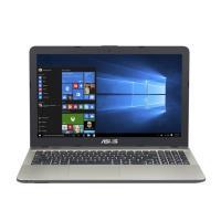 Asus X541UV-GQ1345T i7 7500u 8GB 1TB HDD NV920(2G) 15.6 HD, DVD WIN10