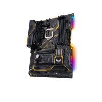 Asus TUF Z370-Plus Gaming LGA 1151 ATX Motherboard