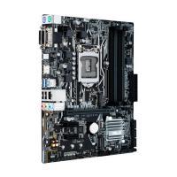 Asus PRIME B250M-A/CSM LGA 1151 Commercial Series  Motherboard