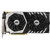 MSI GTX1070 Ti TITANIUM 8G Graphics Card