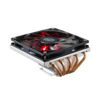Cooler Master Gemin II M5 Low Profile Multi Socket CPU Cooler