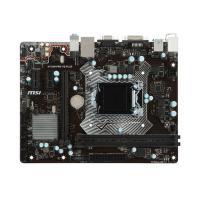 MSI H110M PRO-VD PLUS LGA 1151 Micro ATX Motherboard