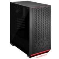 Silverstone PM02B-G Primera Black Tempered Glass ATX Case No PSU