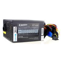 Casecom 700W Power Supply