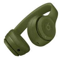 Beats by Dre Solo 3 Wireless Headphones Neighbourhood Collection Turf Green