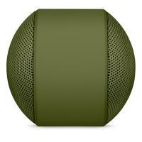 Beats Pill+ Wireless Speaker - Turf Green