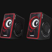 Marvo Scorpion SG-201 Gaming Speaker Red