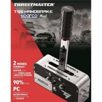 Thrustmaster TSS Handbrake Sparco Mod For PC Racing Wheels