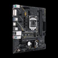 Asus TUF H310M-PLUS Gaming LGA 1151 mATX Motherboard