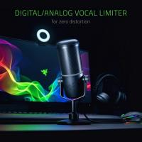 Razer Seiren Elite Digital USB Microphone