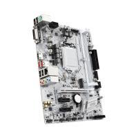 MSI H310M Gaming Arctic LGA 1151 mATX Motherboard