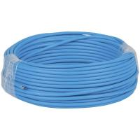 Network cable 0.5M (for Hub or Switch) Cat6 to suit Gigabit networks