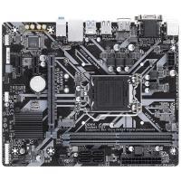 Gigabyte H310M-S2H LGA 1151 Micro ATX Motherboard