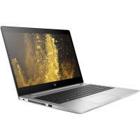 HP Elitebook 840 G5 14in FHD i7 8650U 256GB SSD with 4G LTE Laptop (TU09PA)