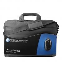 HP Notebook Mobility Kit( Durable carrying case with a reliable wired mouse)