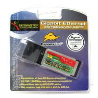 Skymaster Express Card Gigalan