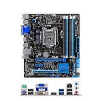 Asus B75M-PLUS B75,4DDR3,4+1+1PP,HDMI,DVI,DSUB,GBLAN,LLC MVP,mATX