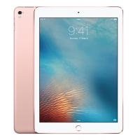 Apple 9.7-inch iPad Pro Wi-Fi 32G - Rose Gold