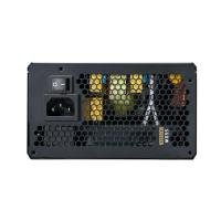Fractal Design Integra M 550w 80 Plus Bronze Semi Modular Power Supply
