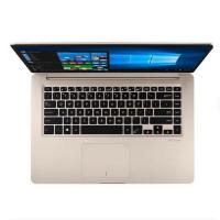 Asus Vivobook 15.6in FHD i7 8550U MX130 512GB SSD Laptop (K510UF-BQ502R)