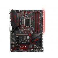 MSI MPG Z390 Gaming Plus ATX LGA1151 Motherboard