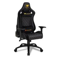 Cougar Armor-S Royal Gaming Chair