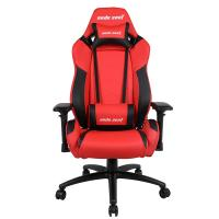 Anda Seat AD7-23 Large Gaming Chair - Red/Black