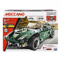 Meccano Multi-Model 5 Set