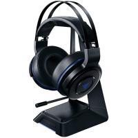 Razer Thresher Ultimate Headset for PS4