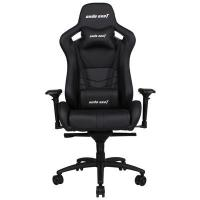 Anda Seat AD12XL-03 Extra Large Gaming Chair - Black