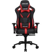 Anda Seat AD12XL-03 Extra Large Gaming Chair - Black/Red