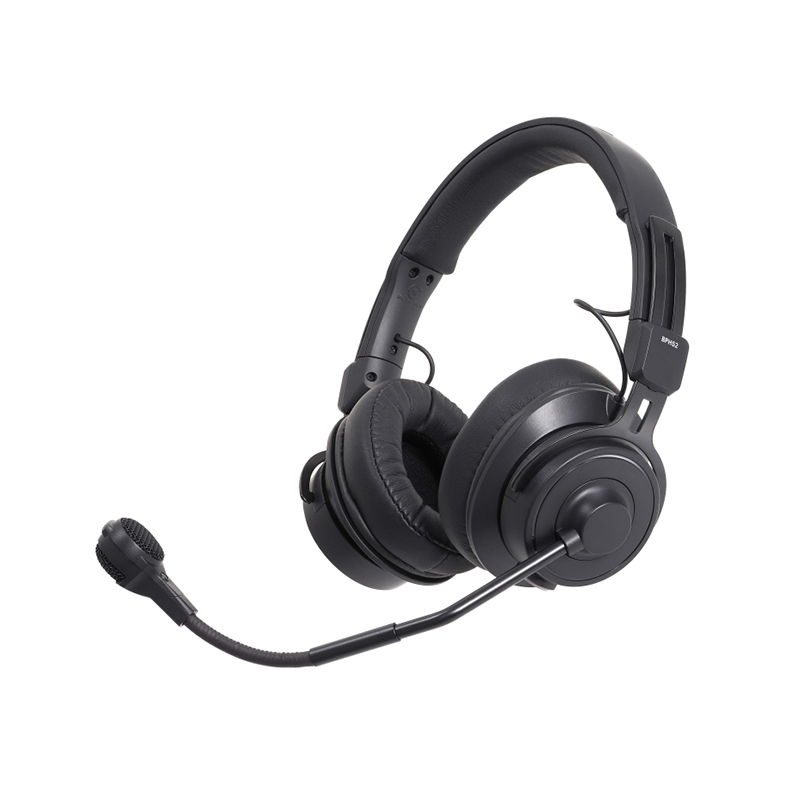 Audio Technica BPHS2 Dynamic Broadcast Headset