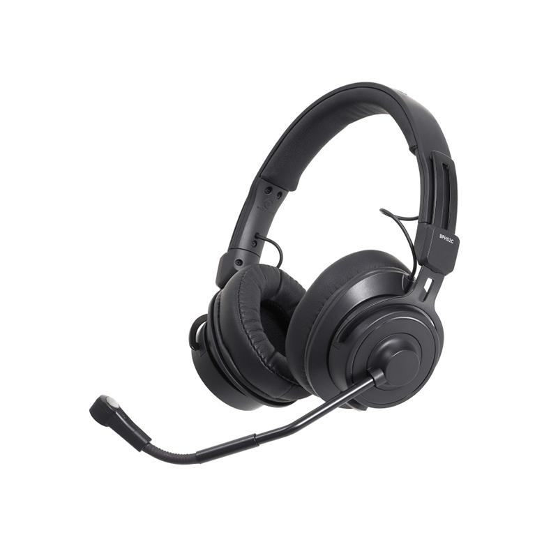Audio Technica BPHS2C Condenser Broadcast Headset